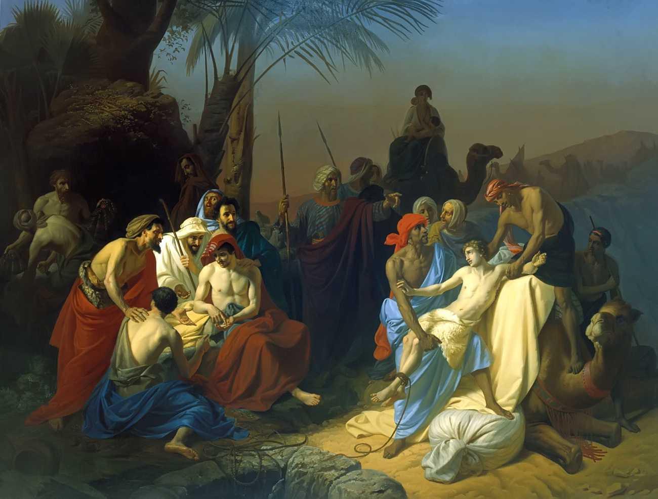 Légendes bibliques: Joseph