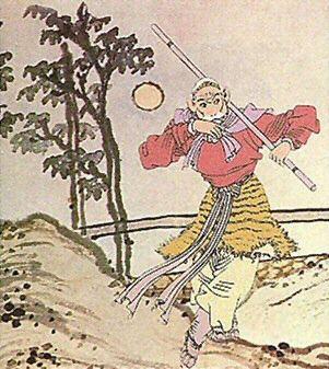pen tsao