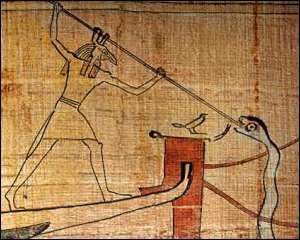 Mythologie 233 Gyptienne Seth