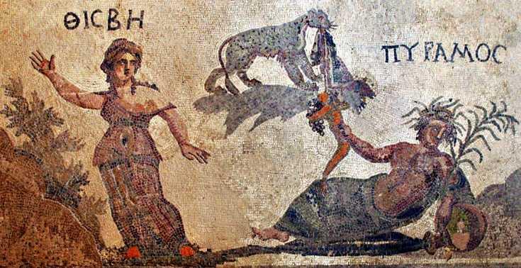 Thisbé et Pyrame