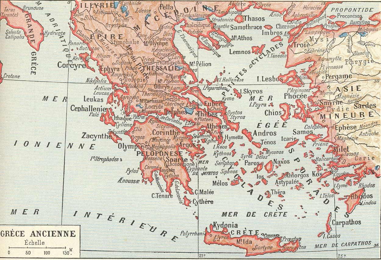 grece-antique