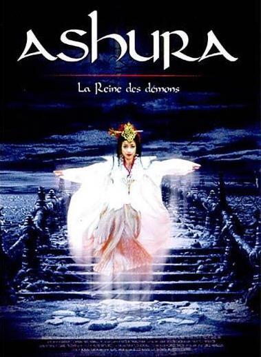 Ashura affiche